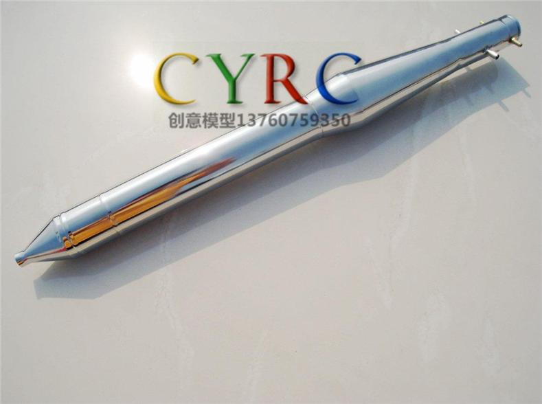 Stainless steel water cooled mufflered pipe for 25-35cc gas power boat