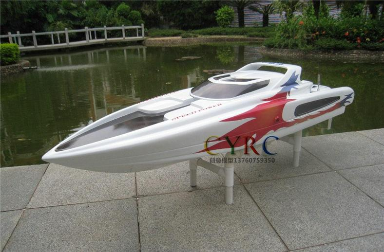 Jaws Gas Powered RC High Speed Boat 33CC