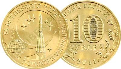 CRIMEA /& SEVASTOPOL RUSSIAN COINS 5 100 RUBLES /& KOPECKS 2014-2015 *A1 10