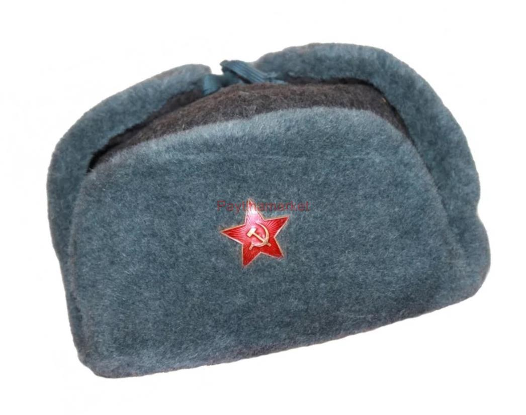 19bc80f43000e Cap Ushanka Military Winter Hat Soldier Russian Army Soviet Red USSR Uniform