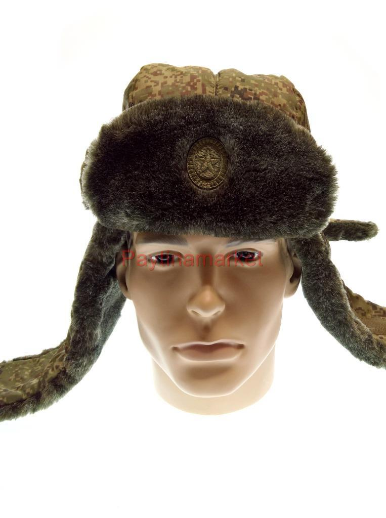 2d14cd2da14 Ushanka Military Hat Pixel Russian Army Winter Soldier Cap VKBO RATNIK  Uniform