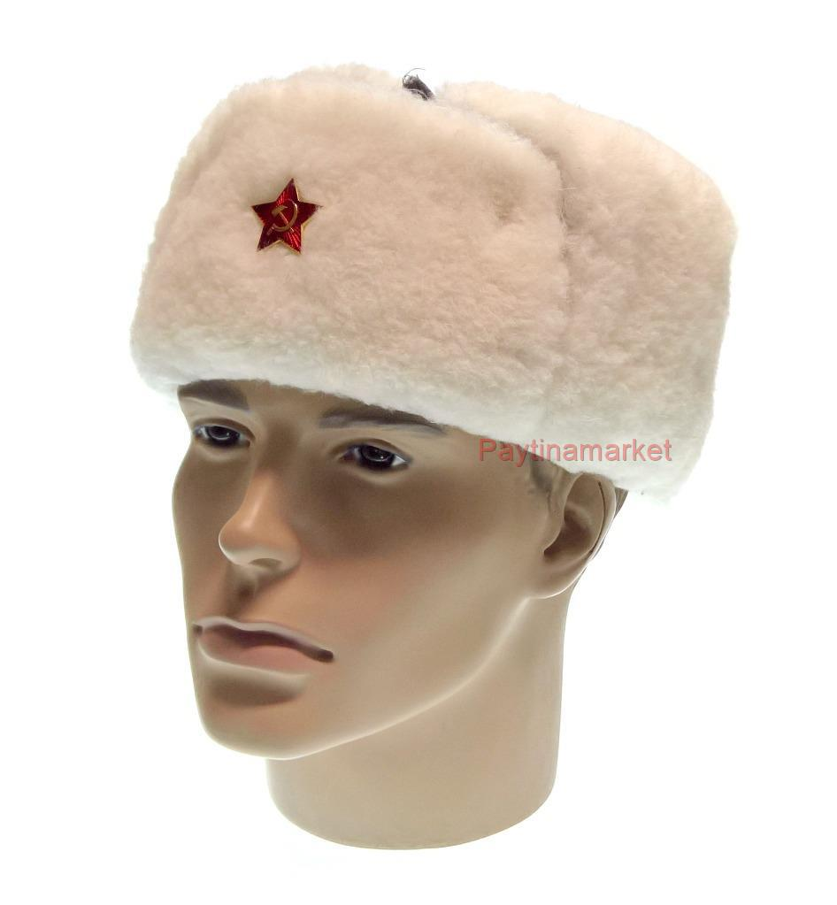 03c0dda7c Details about Cap Ushanka White Hat Military Winter Soviet Soldier Russian  Army USSR Uniform
