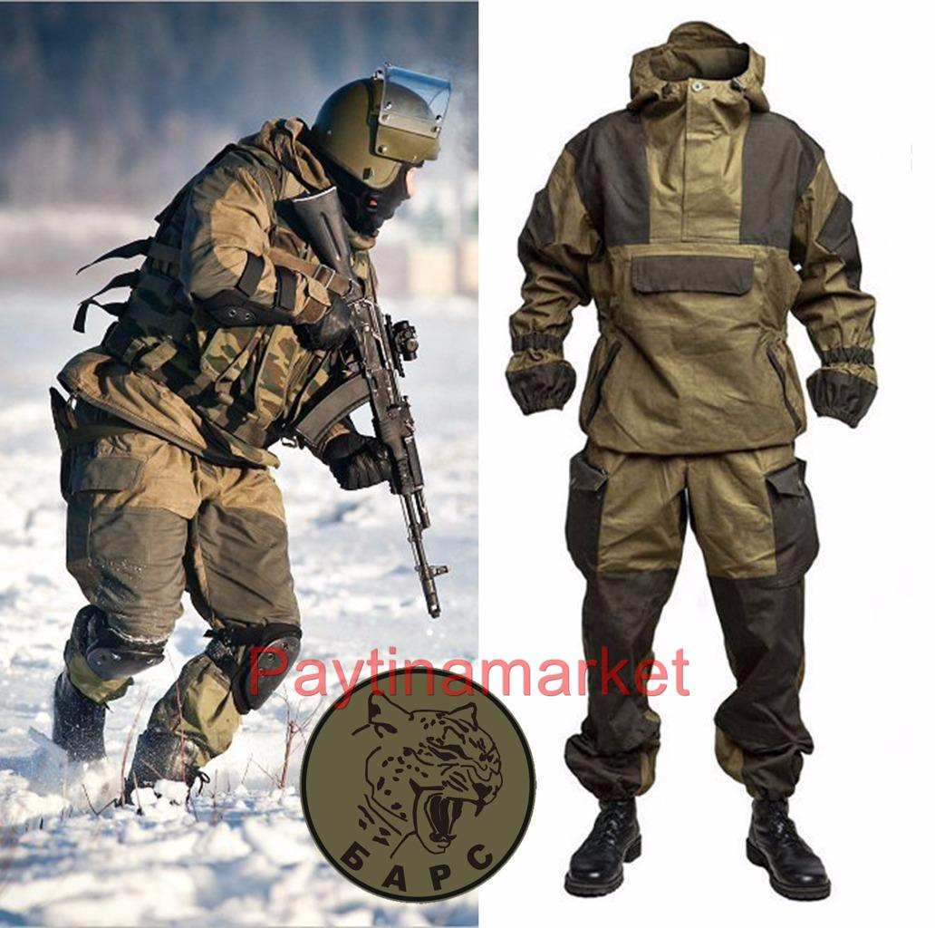 Special Military Uniforms