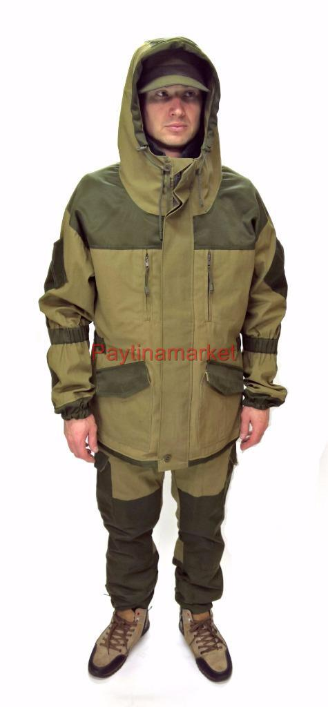 Russian Military Combat Uniforms Combat Gorka 3 Zipper ...