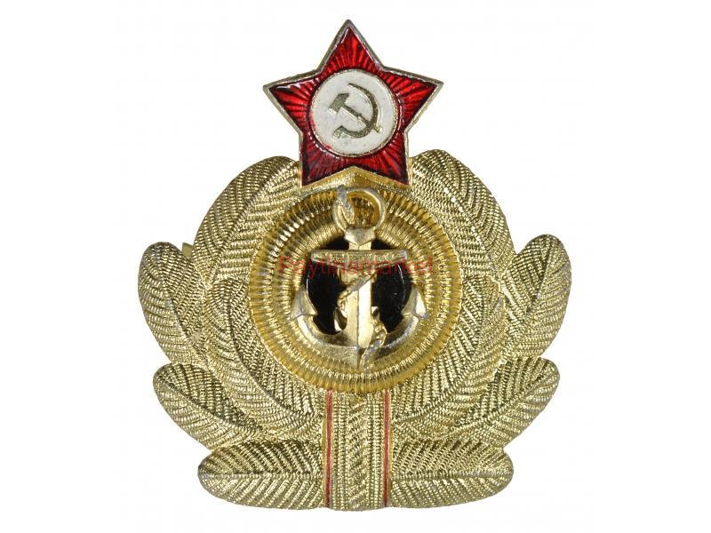 Russian Army Military Badge Of Navy Office Ussr Soviet Cockade Hat