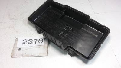 2001 2005 honda civic cover engine fuse box fusebox oem. Black Bedroom Furniture Sets. Home Design Ideas