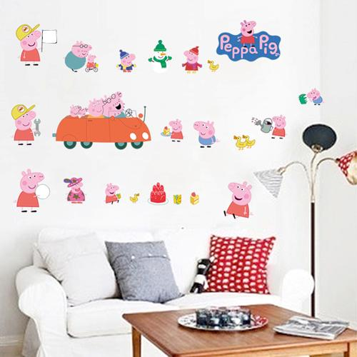 Peppa Pig Wall Decor Vinyl Decal Stickers Removable
