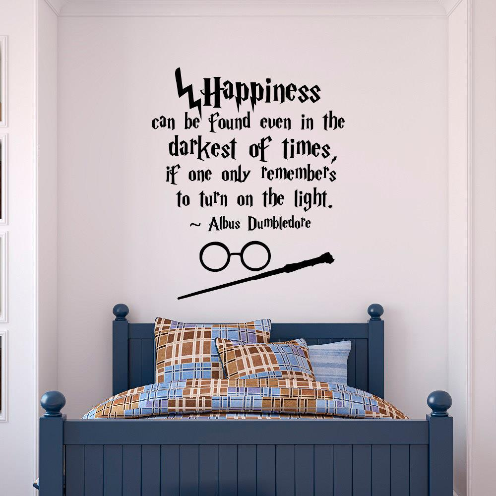 Wall Stickers Harry Potter Expelliarmus Quote deathly vinyl decal decor Nursery