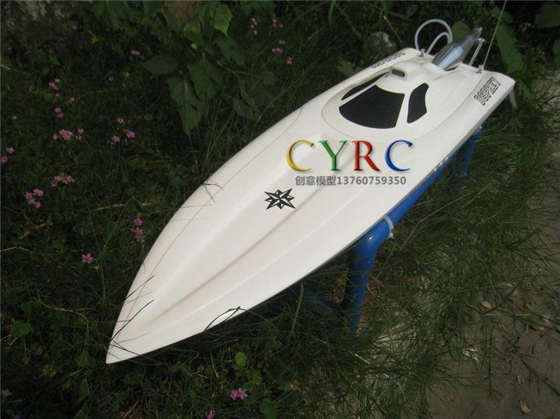 Osprey Gas Powered  RC Boat ARTR 26CC