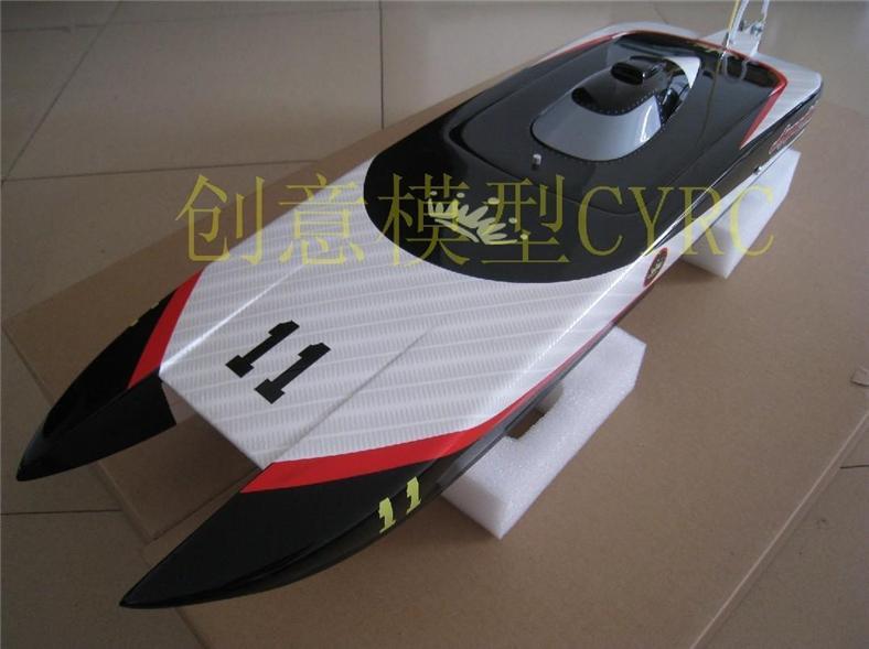 Twin Motor Apparition Catamaran Brushless Fiberglass Racing Boat