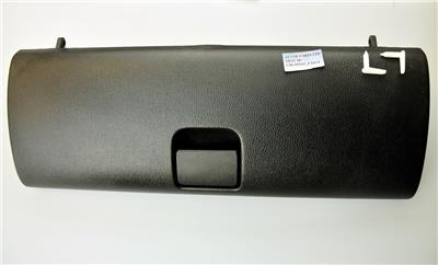 land rover freelander 1 glove fuse box lid cover black. Black Bedroom Furniture Sets. Home Design Ideas
