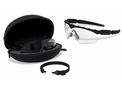 4b23839e5b4 Oakley SI M Frame 2.0 Ballistic Shooting Glasses MCPES 1A Gray+Clear RX  adapter