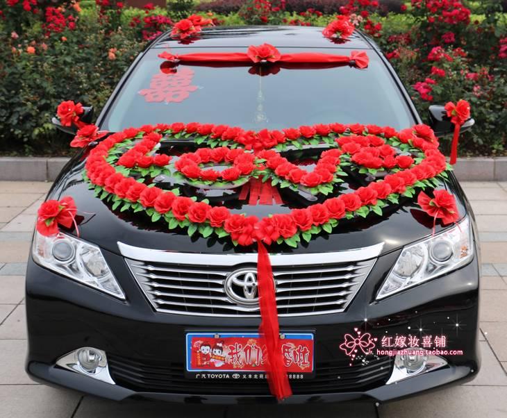 Festooned Vehicle Wedding Car Decoration Suits Bride Car