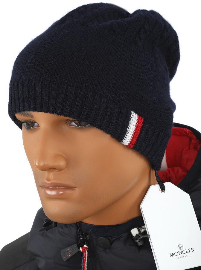 b911e1b5e NEW MONCLER GAMME BLEU 100% CASHMERE WEB DETAIL BEANIE ONE HAT