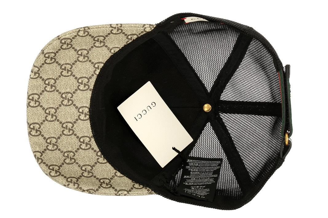 a31a7c15d NEW WITH TAG AND DUST BAG GUCCI MEN'S BEE PRINT BASEBALL CAP FROM CURRENT  COLLECTION. MADE IN ITALY. 100% AUTHENTICITY GUARANTEED. LUXURY QUALITY GG  SUPREME ...
