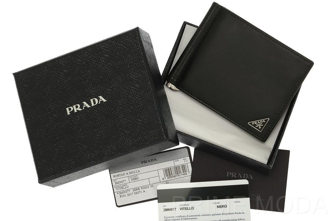 Prada Card Holder | eBay