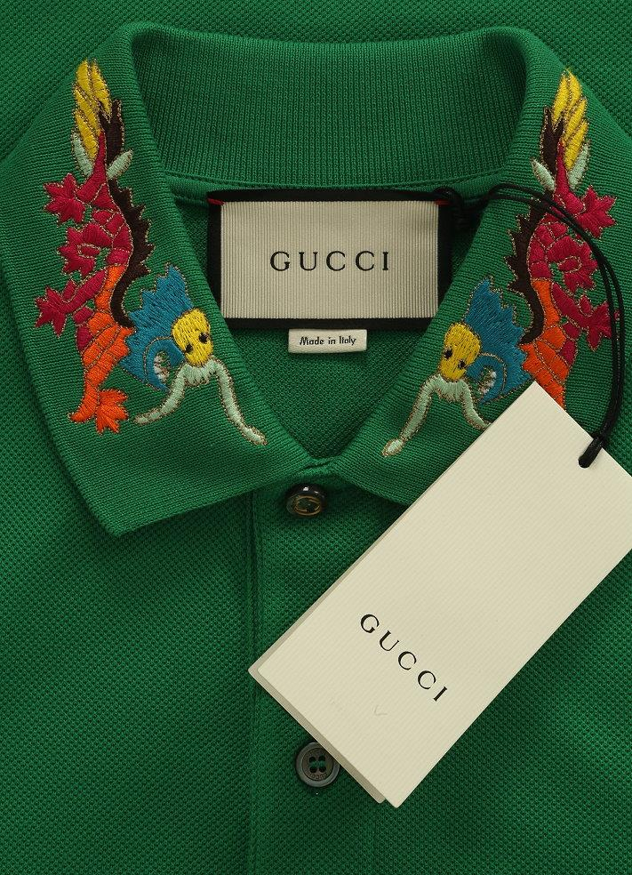 8403a5642 LUXURY QUALITY GREEN COLOR STRETCH GRAINED TEXTURE COTTON, 93% COTTON, 7%  ELASTAN POLO STYLE SHIRT. PEARLY BUTTONS GUCCI STAMPED. DRAGON COLLAR  EMBROIDERY.