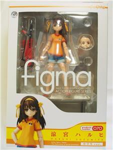 SUZUMIYA HARUHI Figma Middle School Action Figure