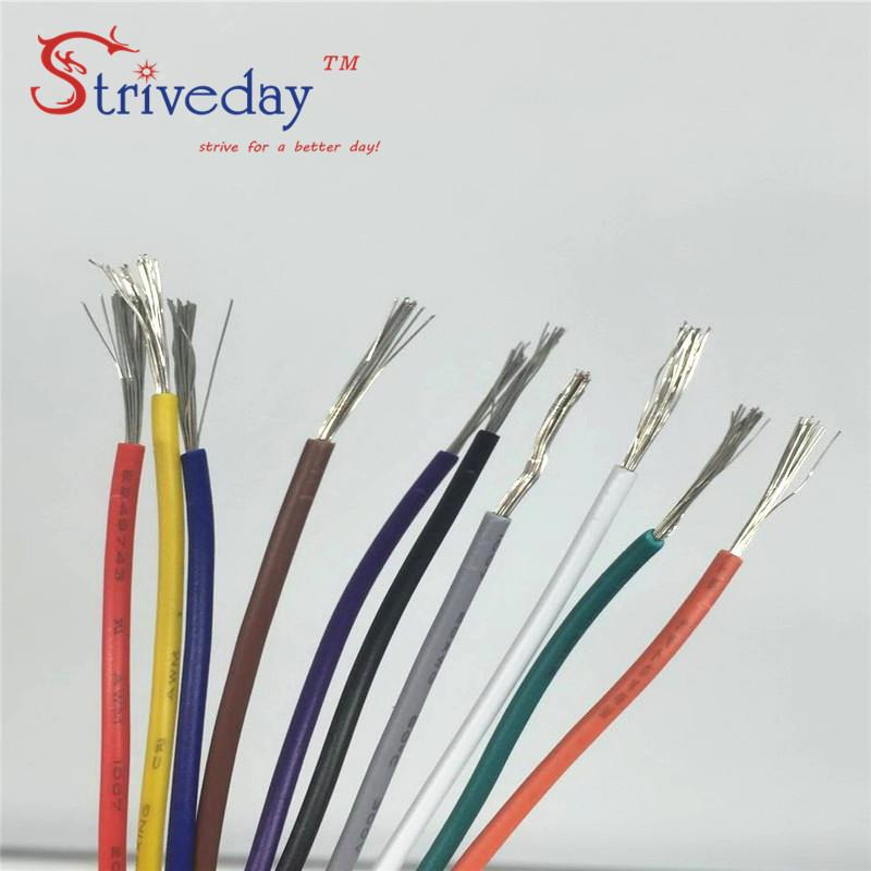 18AWG- 28AWG color Mix box package Electrical Wire Line Airline ...