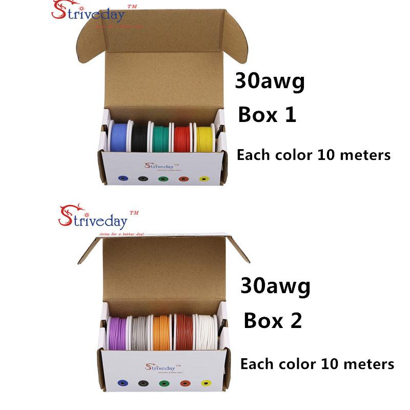 50m 30AWG Flexible Silicone Wire 5 color Mix box 1//box 2 Copper Electrical wire