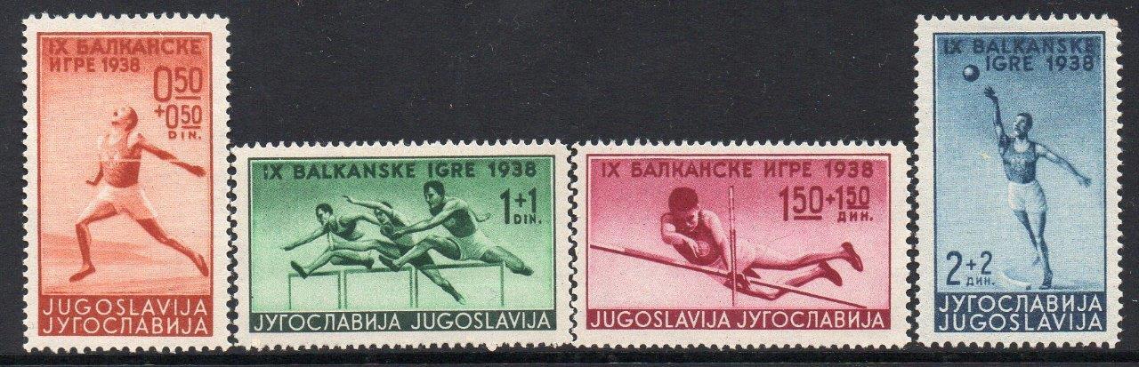 Yugoslavia MNH 1938 The 9th Balkan Games