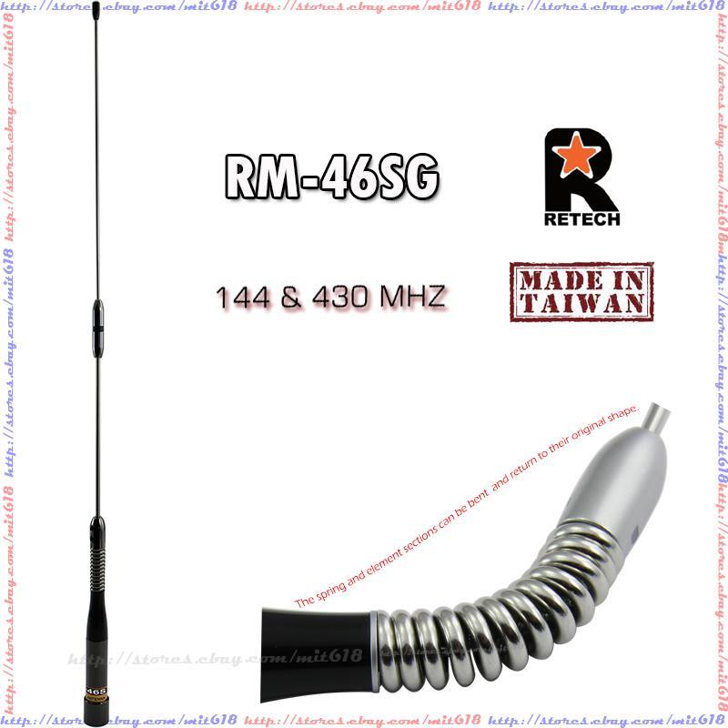 Rm 60 Vhf 60 Watt Base Kit With Nmo Antenna Mount Base: RETECH RM46-SG Mobile Car Antenna VHF UHF YAESU KENWOOD