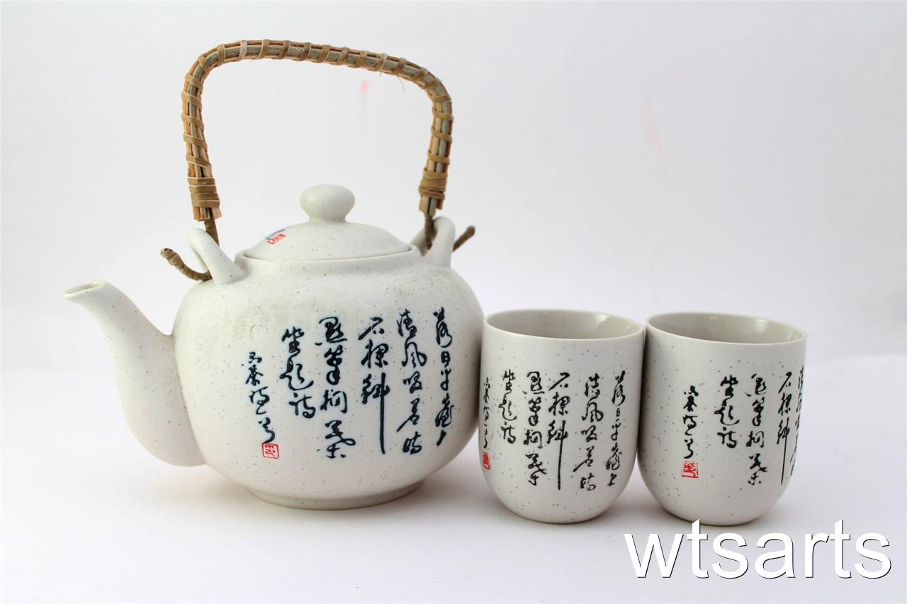 tang chinese tea pot and 2 tea cup set infuser mix styles teapot japanese ebay. Black Bedroom Furniture Sets. Home Design Ideas