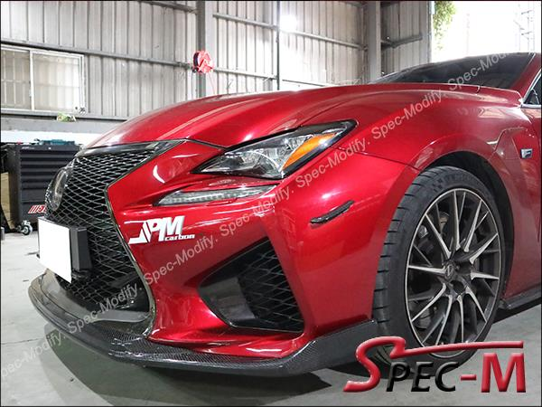G Style Carbon Fiber Rear Bumper Splitter Lip For 2015-2018 Lexus RC-F OInly