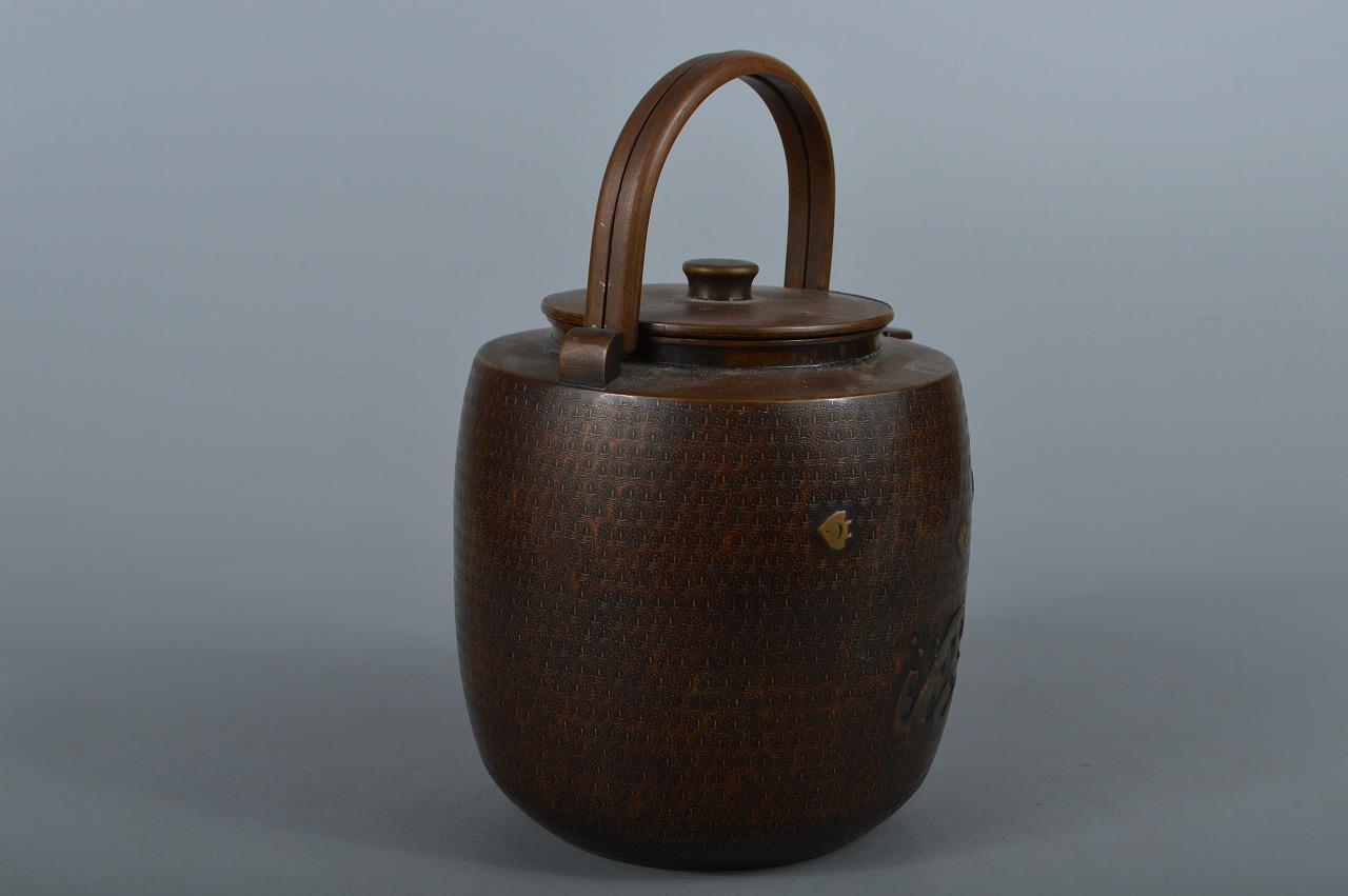R4344: Japanese Old COPPER BOTTLE Teapot Dobin Wave Bird sculpture Tea Ceremony