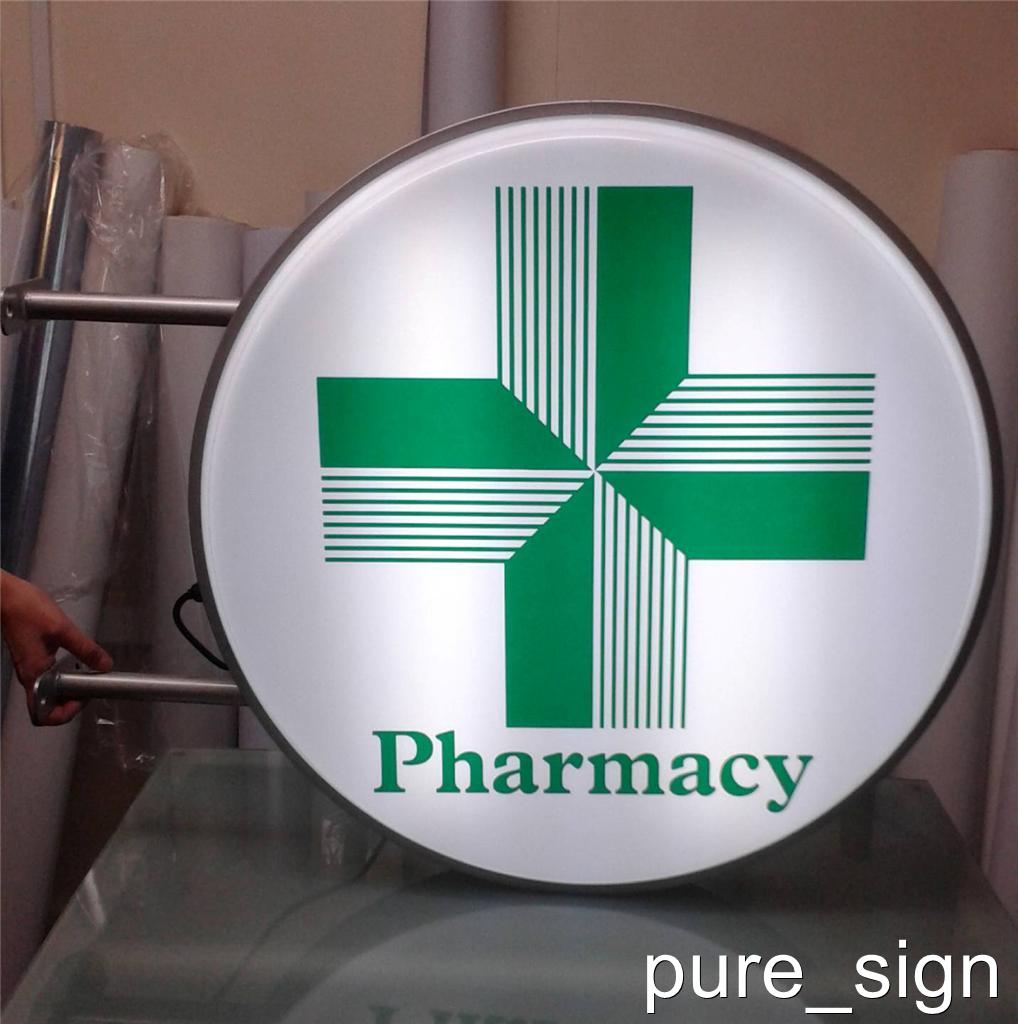 """Outdoor Shop Sign Lights: 28"""" Double Sided Outdoor Round Projecting Light Box Sign"""