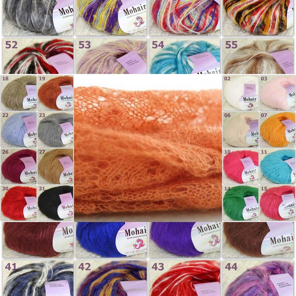 Sale 1SkeinsX25gr Soft Lace Crochet Acrylic Wool Mohair Wrap Hand Knit Yarn 37