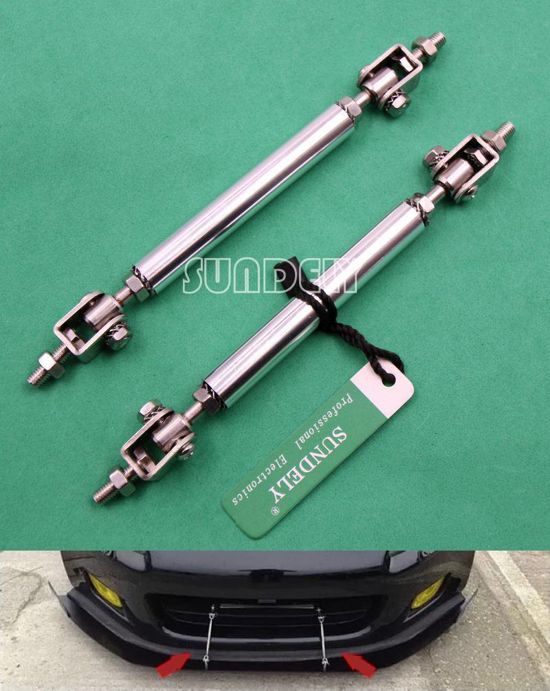 """Silver 11/"""" adjustable extension Rod Bumper Lip Diffuser splitter For Honda Acura"""