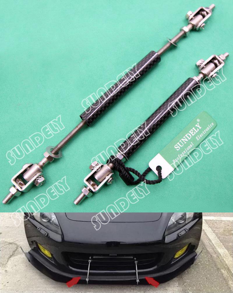 4.5-8 Inch HI-Q Carbon Fiber Front Rear Frame Rod Splitter Strut Tie Bars