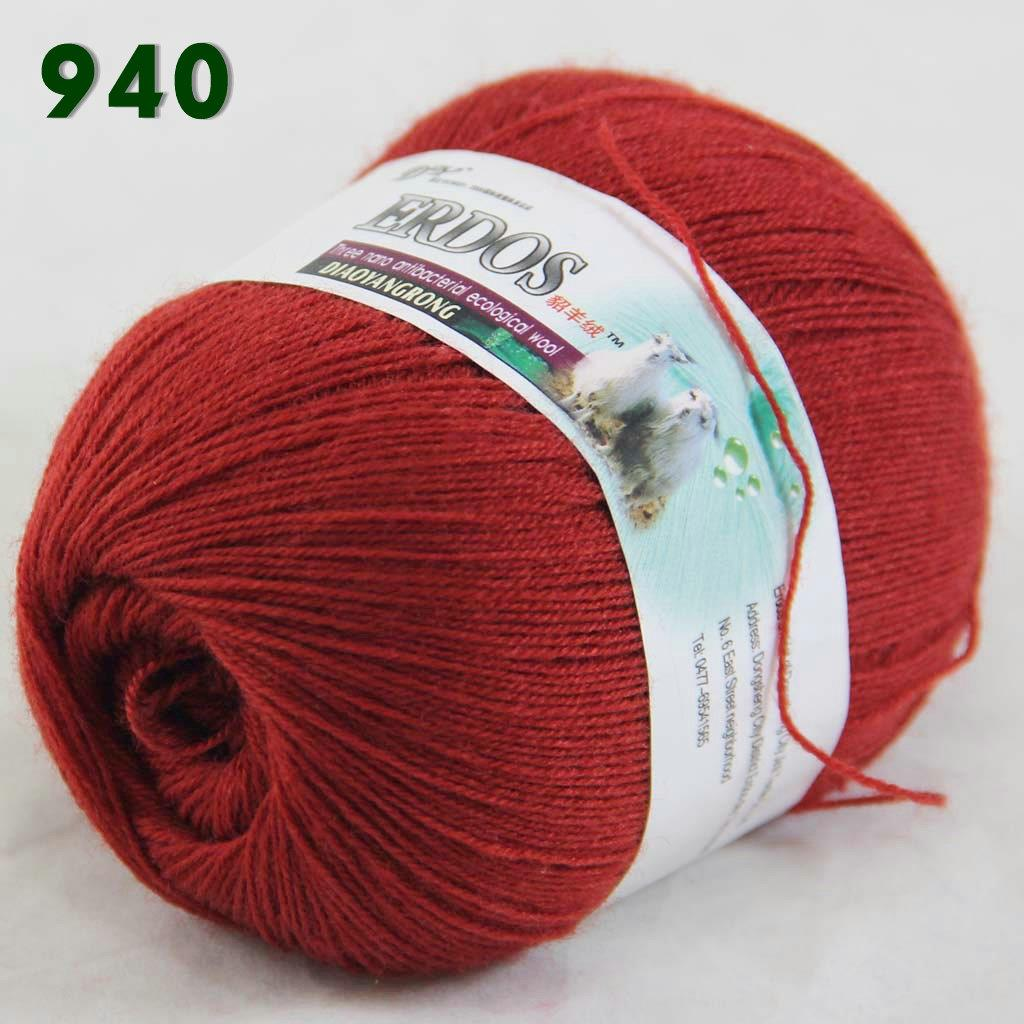 Sale 6ballsx50g DK Baby Cashmere Silk Wool hand knitting Yarn 1817 Hot Red