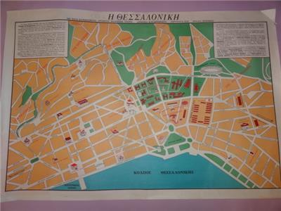 Greece Thessaloniki Salonica Road Municipality Physical Map