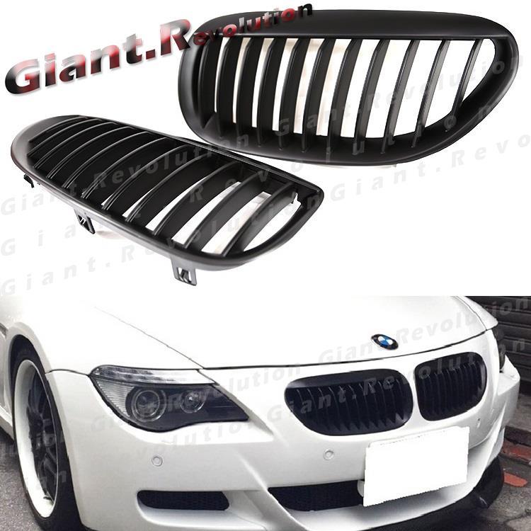 Matte Black Front Replace Grille for BMW 04-10 E63 E64 ...