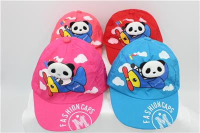 Fly Panda Cotton Hats Baby Boy Girls Summer Striped Baseball Cap Beret Sun Hat