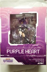 NEW Hyperdimension Neptune Purple Heart 1//7 figure ALTER Japan Import