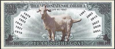 Chinese Zodiac Million Note Fantasy Money Year of the Pig