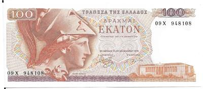 GREECE 1978 100 DRACHMAI UNCIRCULATED BANKNOTE P-200 ATHENA OF PIRAEUS BEAUTY !!