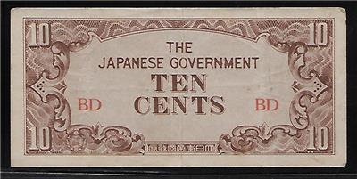 BURMA JAPANESE OCCUPATION 1 CENT P 9 a BLOCK LETTER BZ AUNC W//Y TONE