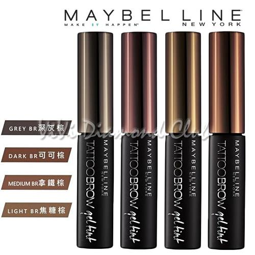 Maybelline new york tattoo brow gel tint waterproof for Maybeline tattoo brow