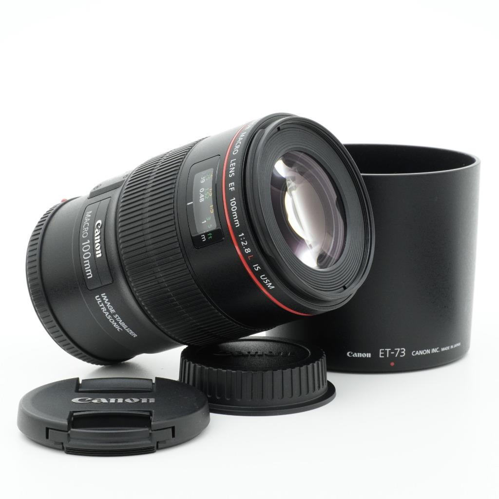 Canon EF 100mm f/2.8L Macro IS USM Lens - The Teds Store