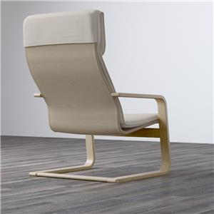 NEW IKEA PELLO Armchair Holmby Natural Wooden Relax Chair ...