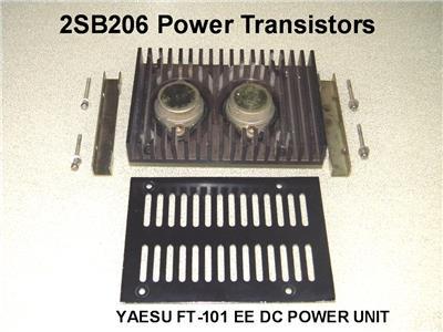 yaesu ft 101e ee ex dc power unit heat sink power. Black Bedroom Furniture Sets. Home Design Ideas