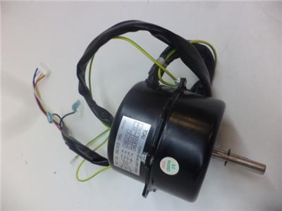 New lg fan assembly motor cov3218501 indoor ac unit r6 ebay for Fan motors for ac units