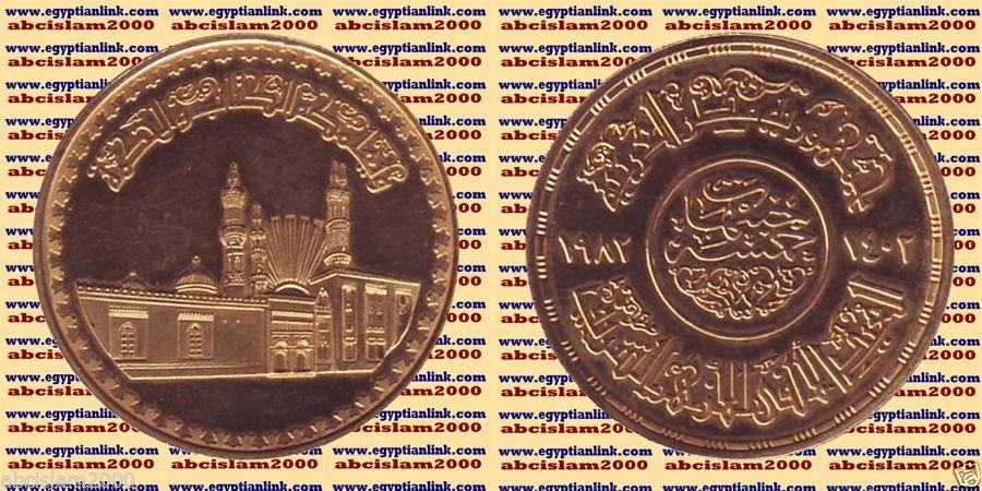 "2010 Egypt Egipto Египет Ägypten Silver Coins /"" Egyptian Olympic Committee /"" 5P"