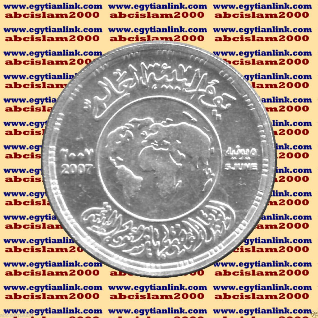 "2007 Egypt Egipto Египет Ägypten Silver Coin /""The Ahly Sporting Club/"",5 P,KM#981"