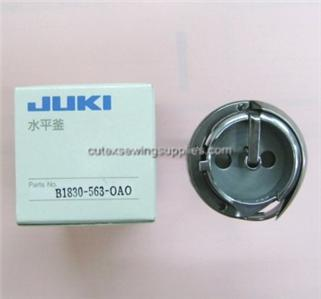 Juki LU-563 LU-1508 Sewing Machine Hook Assembly #B1830-563-0A0 Genuine Part