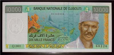Djibouti 10000 10,000 Francs 2005 ND P-45 UNC